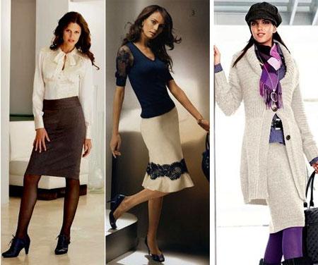 Офисный стиль длинная юбка